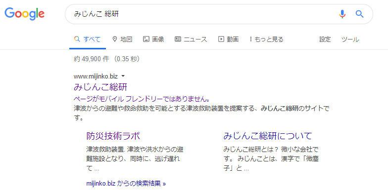 検索画面.jpg