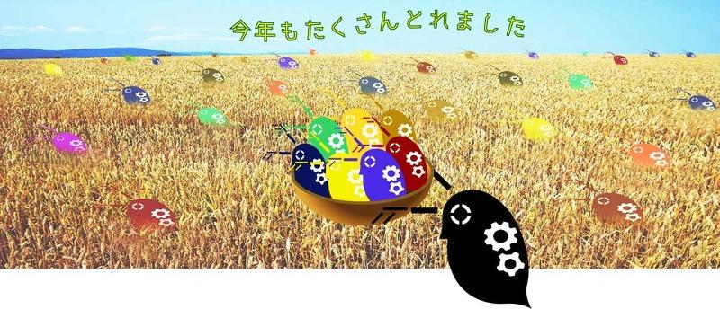 みじんこ総研のオープンイノベーション